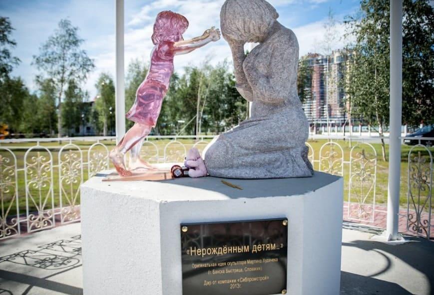нерожденные дети памятник